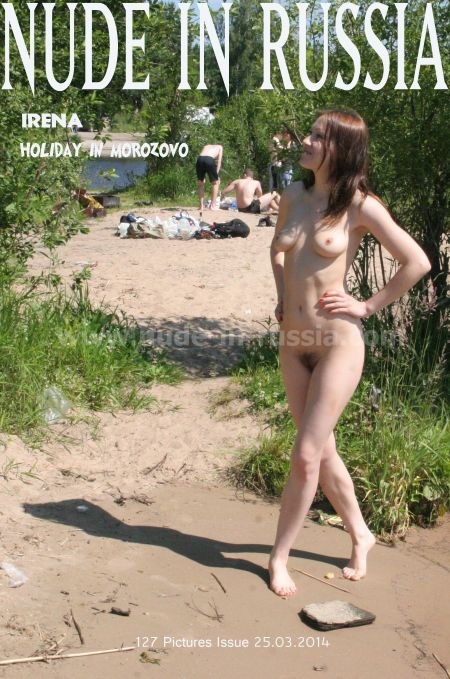 Nude In Russia -Irena - holiday in Morozovo