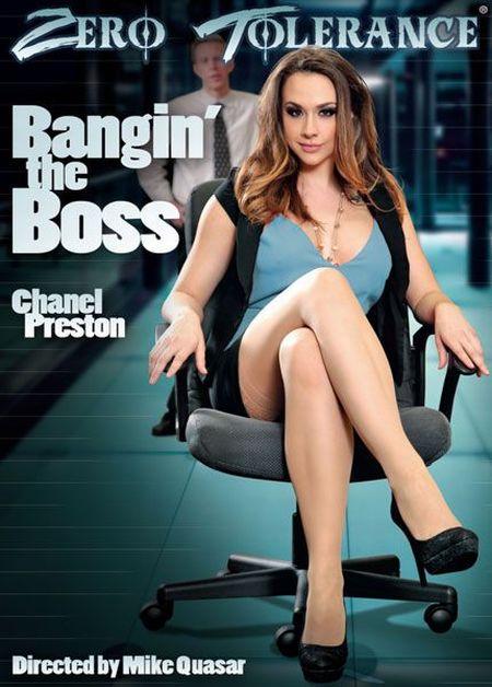 Bangin The Boss [2013] DVDRip
