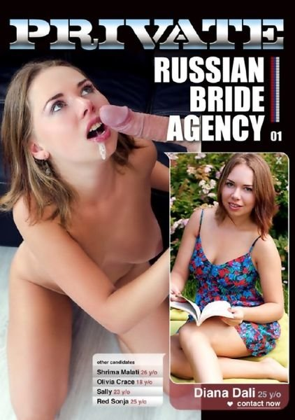 Private Specials 96: Russian Bride Agency 01 (2014) DVDRip