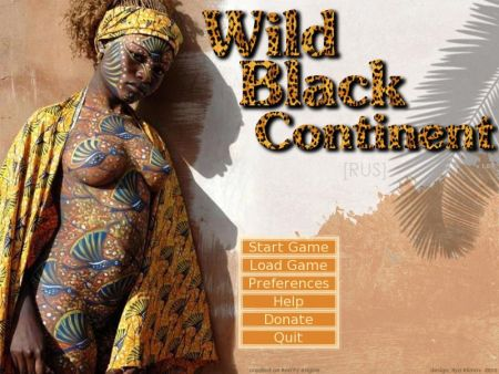 Wild Black Continent [2015]