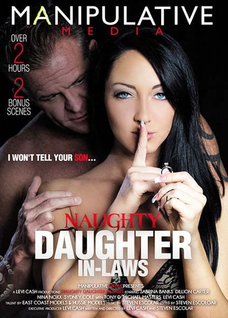 Naughty Daughter-In Laws (2015) WEBRip-SD