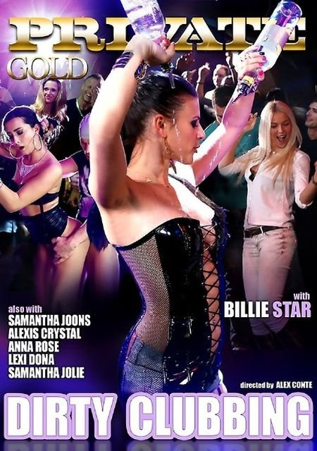 Private Gold 190 - Dirty Clubbing (2015) WEBRip-SD
