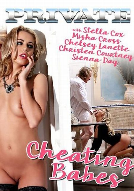 Private Specials 110. Cheating Babes [2015] WEB-DL