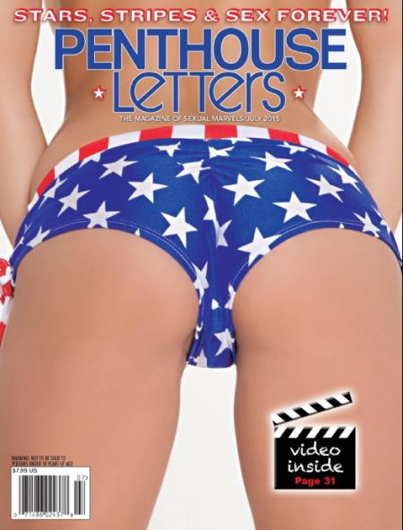 Penthouse Letters № 7 (july 2015)