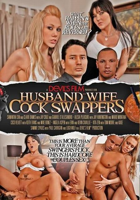 Husband Wife Cock Swappers 1 [2014] DVDRip