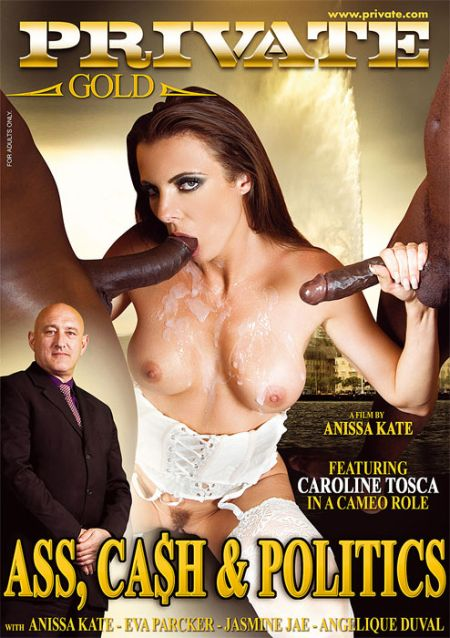 Private Gold 164. Ass, Cash and Politics [2013]