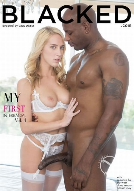 My First Interracial 4 (2015)