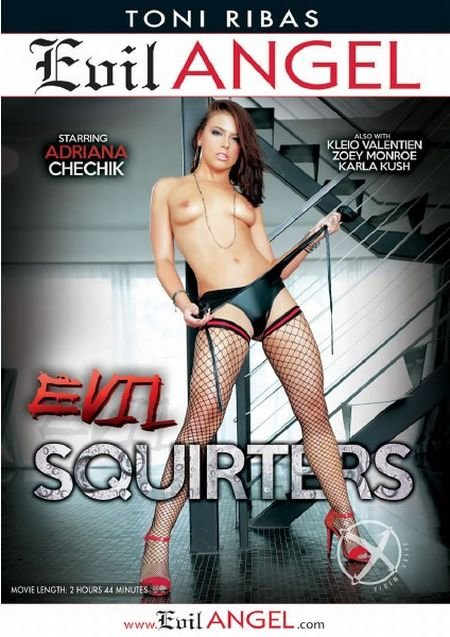 Evil Squirters (2015)