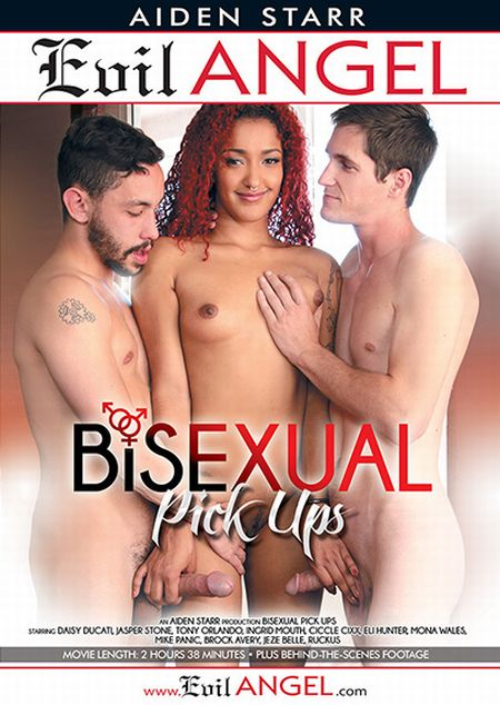 Bisexual Pick-Ups [2015]