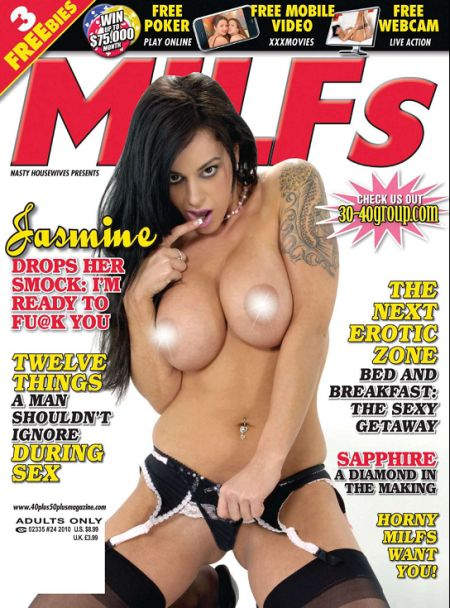 MILFs № 3 (March 2010)
