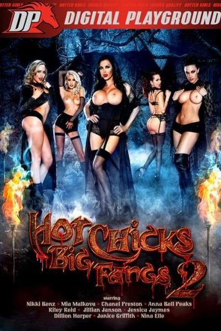 Hot Chicks Big Fangs 2 (2015)