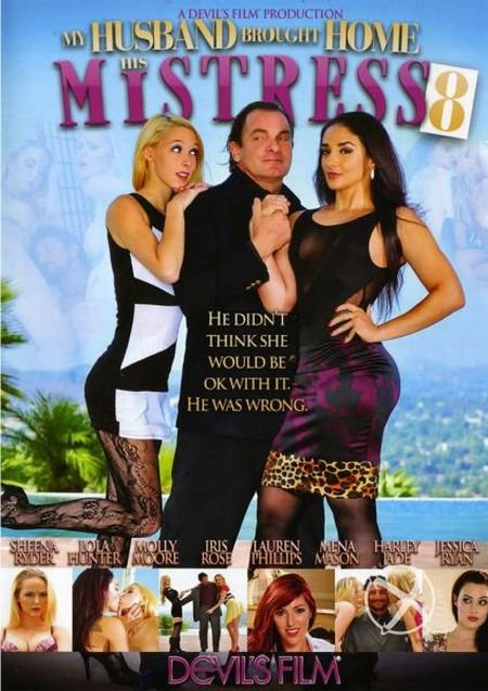 My Husband Brought Home Mistress 8 (2015)