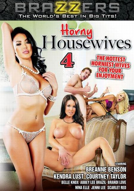Horny Housewives 4 [2016]