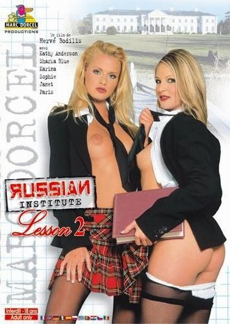 Russian Institute - Lesson 2 [2004]